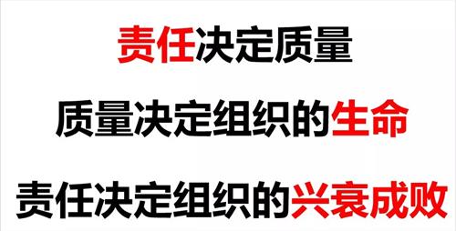 微信图片_20190619163455_副本.png