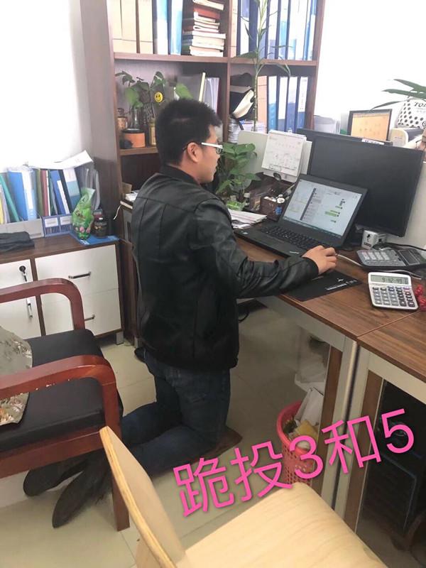 微信图片_20200620105609_副本.jpg