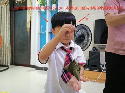 微信图片_20200620110136_副本.png